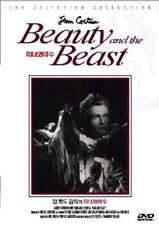 Beauty And The Beast / La Belle Et La Bete (1946) Jean Cocteau DVD *NEW