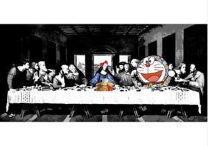 "45x32cm Death NYC Limited Ed LARGE Signed Graffiti Pop Art Print ""DMon Supper 1"""