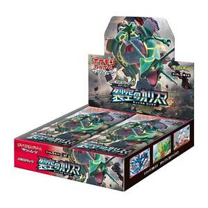 Pokemon Charisma of the Cracked Sky SM7 Japanese Booster Box New