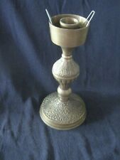 * Lqqk * Vintage Brass Candle Holder Lamp without Glass Chimney