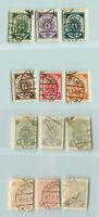 Latvia 1919 SC  10 II 15 used or mint pelure paper. rtb3697