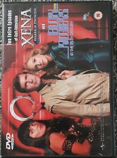 Buck Rogers In The 25th Century & Xena Warrior Princess Pilot Episodes DVD VGC