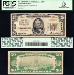NICE *RARE* 1929 $50 HONOLULU, HI Hawaii National Banknote! PCGS 15/a! FREE SHIP