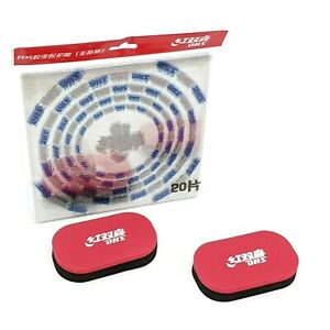 DHS Table Tennis Accessories Protective Film And Cleaning Sponge