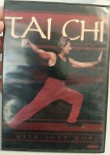 Tai Chi Inner Wave With Joey Bond Dvd