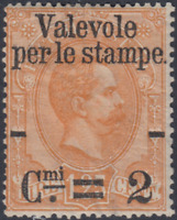 Italy Regno - 1890 Umberto I  Sassone n.54  cv 390$ Super centered MH*