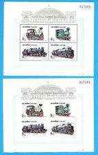 Thailand - Scott 1378a, Mi Bl 28A, B - Vfmnh perf & imperf S/S - Trains - 1990