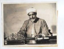 Mustafa Al-Maraghi (1881-1945) Old Original Photo محمد مصطفى المراغي; Sheikh