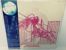 Tangerine Dream - Electronic Meditation JAPAN LP w/ obi