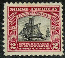 US 1925 #620 - 2c Norse-American Issue OG Mint MHR VF