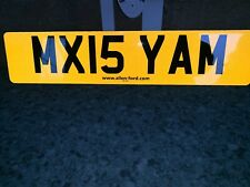 MX15YAM MX YAMAHA MOTOCROSS PRIVATE NUMBER PLATE