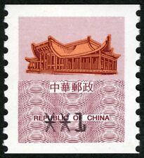 ►FREE SHIPPING • 电子邮票 CHINA TAIWAN 1995 UNISYS-ATM Sun-Yat sen Memorial Hall MNH
