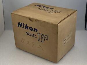Original Nikon F outer shipping box