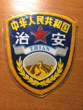 PATCH POLICE CHINA -  People's Republic - Zhian - ORIGINAL! VERY RARE version