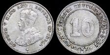 Straits Settlements. George V, Silver 5 Cents, 1920. Low Mintage, Scarce.