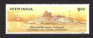 INDIA 1996 Vivekananda Rock Memorial Kanyakumari Temple stamp 1v MNH