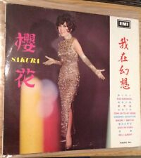 Sakura Accompanied By Tino Gatchalain & His Band 1968