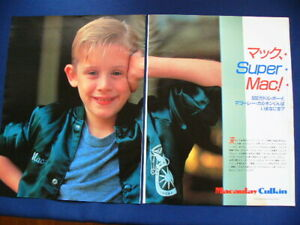 1990s Macaulay Culkin Japan VINTAGE 56 Clippings & 2 Posters HOME ALONE