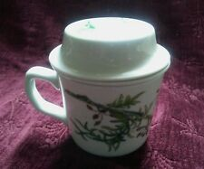 Pillivuyt CUMIN Covered Mug/Tea Cup wirh Infuser - France - Minor Imperfections