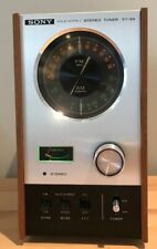 Vintage Sony Solid State Stereo Tuner ST-88