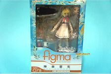 Figma 078 Sekirara Aya Kagura School Uniform Act Figure