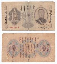 Mongolia, 1 Tugrik 1939, Pick 14, VG