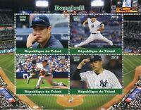 Chad 2018 CTO Baseball 4v M/S Sports Stamps