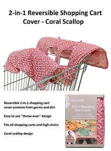 The Peanut Shell - 2-in-1 Reversible Shopping Cart Cover - Coral Scallop
