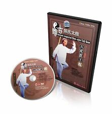 Ancient respected Chen Style Tai Chi - Taiji Five Tiger Killing Sheep Cudgel DVD