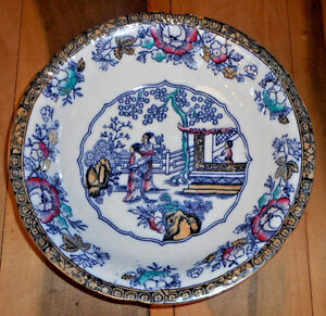 """Vintage Serving Bowl Wm Adams Co. England Dish Chinese Ching 10""""  Antique"""