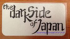 STICKER REFLECHISSANT DARK SIDE OF JAPAN CASQUE SECURITE