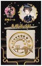 Touken Ranbu -ONLINE- Gold Lacquer Sticker Hirano Toushirou HOBBYSTOCK NEW JAPAN