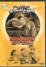 Ismail Yaseen: BAHBOOH EFFENDI ~ Kasabgy Subtitled NTSC Classic Arabic Movie DVD