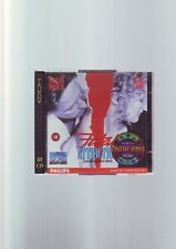 FATAL ATTRACTION - FILM MOVIE VIDEO CD CDi CD-i VCD - FAST POST - COMPLETE - VGC