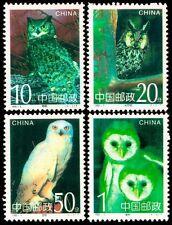 China Stamp 1995-5 Owls Birds MNH