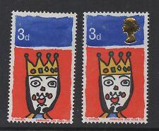 1966 Navidad. 3d Con Queens Gold Cabeza omitido Error. Menta desmontado. FREEPOST