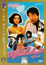 I Love Lolanto (1984) English Sub _ Movie DVD _ Region 0 _Chan Pak-Cheung