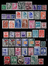 PHILIPPINES: 1950'S STAMP COLLECTION