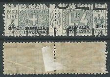 1923 SOMALIA PACCHI POSTALI 4 R DEMONETIZZATO MH * - D6