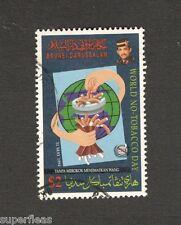 1994 #463 Brunei Darussalam WORLD NO TOBACCO DAY  Θ used stamp