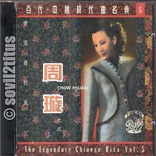 CD 1992 Zhou Xuan Chow Hsuan The Legendary Chinese Hits Vol 5 周璇之五 黃葉舞秋風 #3826