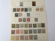 old stamps  TURKEY   hinged on 2 sides