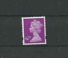 Great Britain Machin 67p OFNP PVA 2B De La Rue SG u460 Y1735 DG 670.1.1 MNH