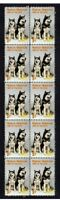 ALASKAN MALAMUTE YEAR OF THE DOG STRIP OF 10 MINT STAMPS 1