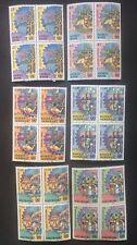 United Nations blocks of 4- 1989 World Bank NY, Geneva, & Vienna