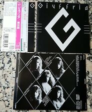 GIUFFRIA 1984 RARE Japan OBI CD Call To The Heart Lonely In Love Gregg AOR