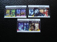 Norway - stamp yvert and tellier N° 1172 a 1174 n Mnh (A12)