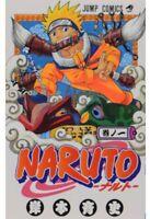 JAPAN NEW NARUTO manga 01 (Jump Comics) Masashi Kishimoto