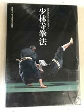 Shorinji Kempo Photo Book Martial Arts Aikijujutsu
