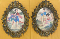 Vintage Ornate Brass Picture Frame -  Japanese Women - Made In Italy- Set Of Two